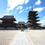 Los monumentos budistas de Horyu-ji