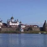 El Conjunto Histórico y Cultural de las Islas Solovetsky, en Rusia