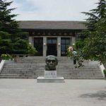 Sitio arqueológico del Hombre de Pekín, en Zhoukoudian