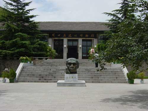 Museo Zhoukoudian