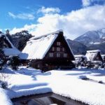 Las aldeas históricas de Shirakawa-go y Gokayama
